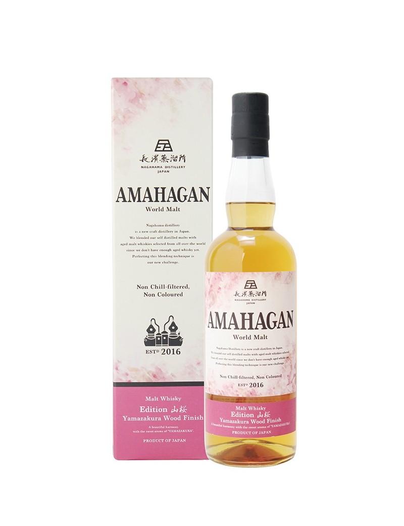 AMAHAGAN Yamazakura Wood Limited Edition