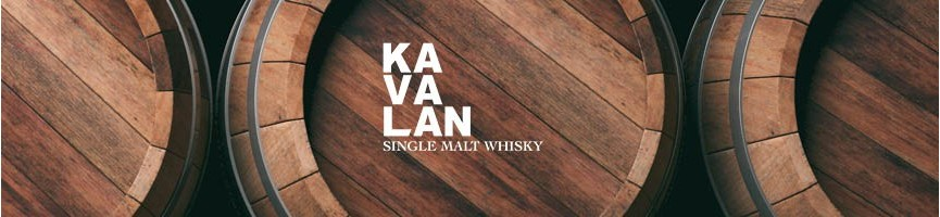 Whisky KAVALAN - Taïwan