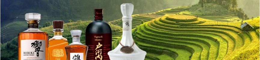 Japan Whiskies - The best Japanese whiskies - MonWhisky