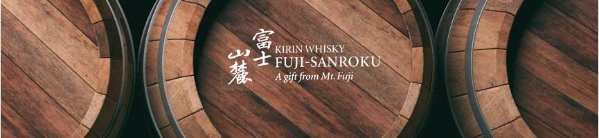 Whisky FUJI GOTEMBA - Distillerie Japonaise - Mon Whisky
