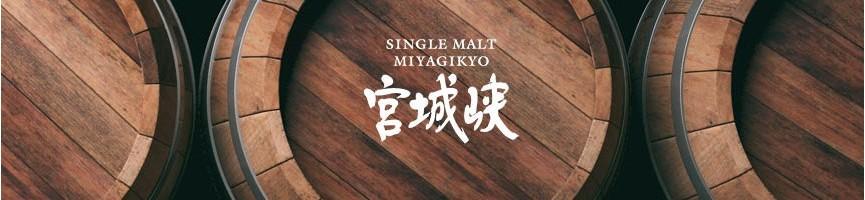 MIYAGIKYO - Distillerie Japonaise - Mon Whisky