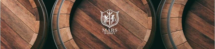 Whisky MARS - Distillerie Japonaise - Mon Whisky