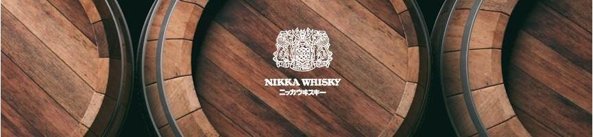 Whisky NIKKA - Les meilleurs whiskies japonais