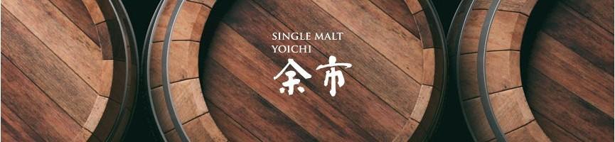 YOICHI - Mon Whisky