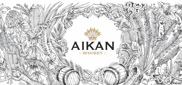 Logo de la marque Aikan